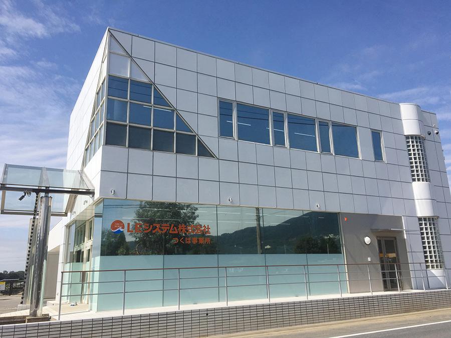 tsukuba_plant20160914